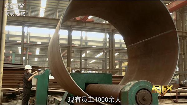 3-大型自动化卷板机.jpg