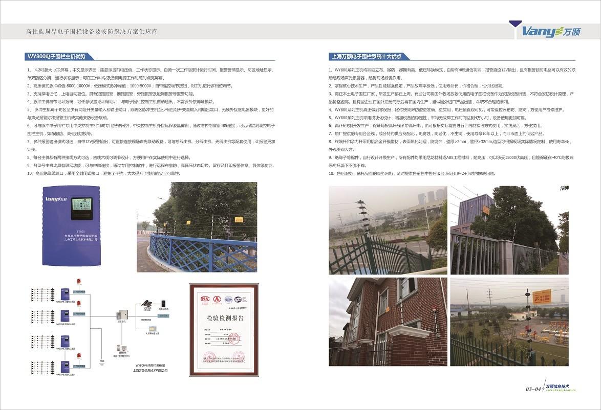 P4-5.jpg