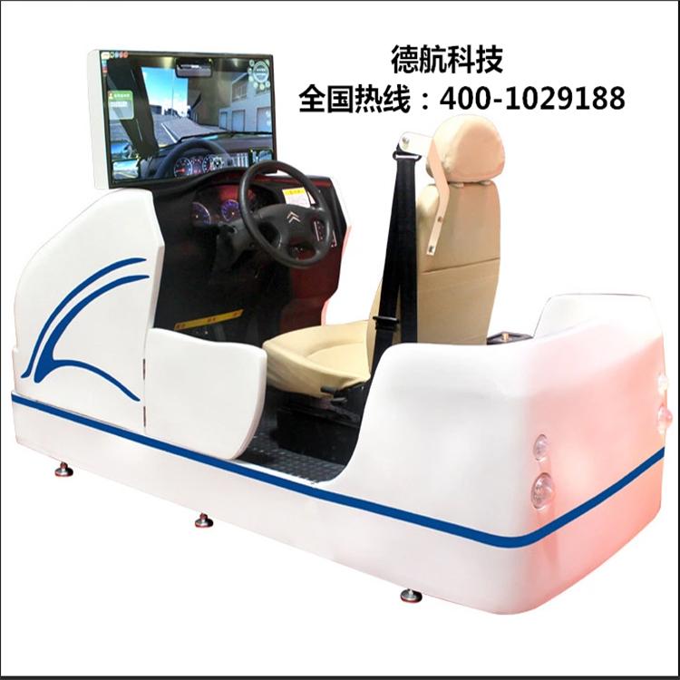汽车模拟器 (21).jpg