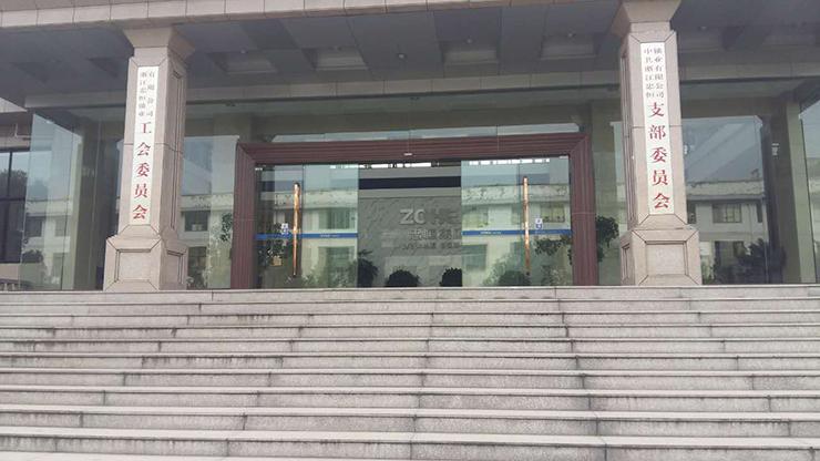 14工会委员会.jpg