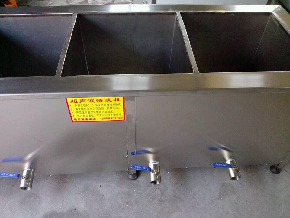 六安超声波清洗器厂商