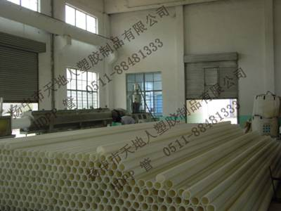 HDPP(高密度聚丙烯)管.jpg