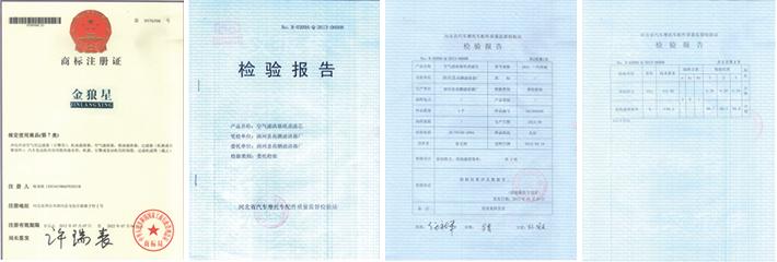 证书4.png