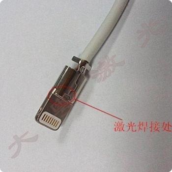 苹果数据线激光焊接
