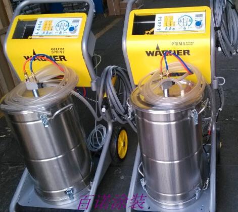 瓦格纳静电喷塑机