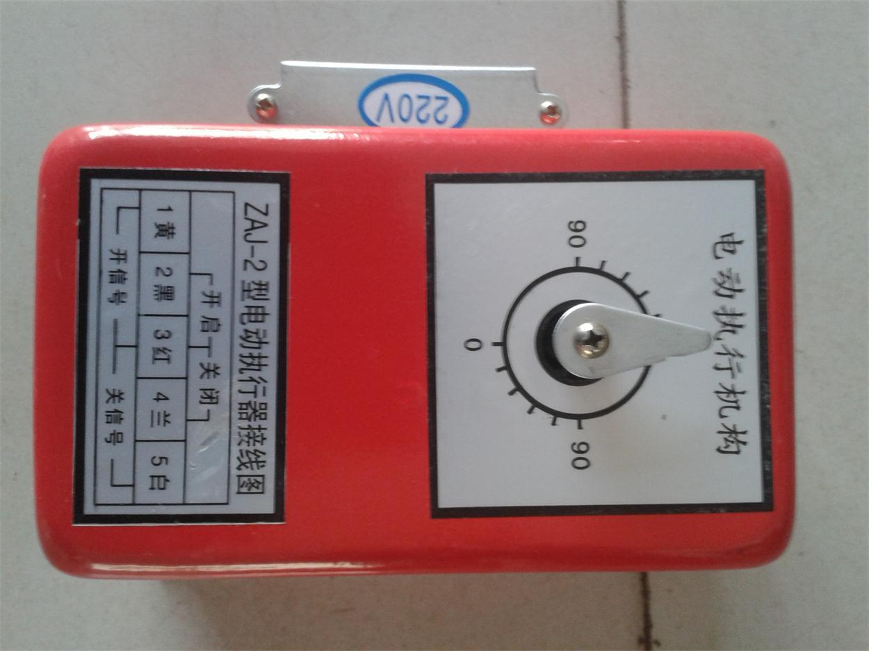 電動執行器(220V中號).jpg