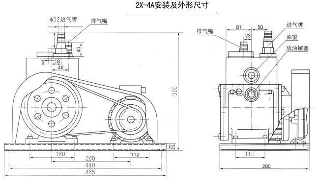 【上海高良泵阀制造有限公司】是2X旋片式真空泵,旋片真空泵,旋片式真空泵,真空泵工作原理,真空泵价格,真空泵维修,真空泵油,真空泵厂家。