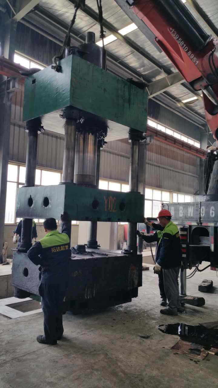 300吨压机安装.JPG