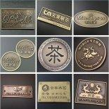 锌合金标牌