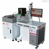 扫描振镜光纤激光焊接机