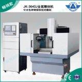 JK-3640J金屬模具機