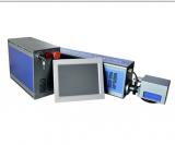 药品 医药专用30W激光喷码机 飞行CO2激光喷码