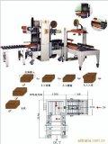 区自动角边封箱机 自动角边封箱机 工字型封箱机