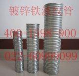 镀锌波纹管400-15989-900