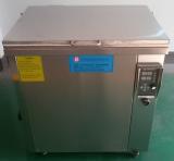 三频医用超声波清洗机