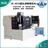 JK-4070圓柱測雕雕銑機