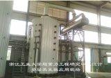 多层蒸发器