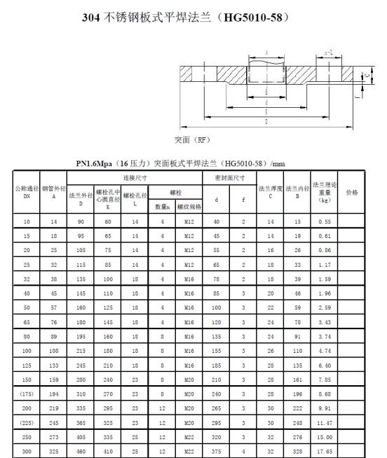 F)(WV_6F7CQ~FKLKIP($BWC.png