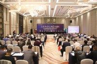 """在这片沃土里崛起的""""湘商"""" ——写在浙江省湖南商会第三届换届大会之际的长篇组诗"""