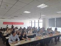 浙江省湖南商會舉辦稅務知識講座