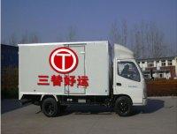 【杭州搬家公司】企业搬迁