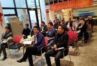 浙江省湖南商会建筑行业委员会2019年首次项目分享暨工作会议召开
