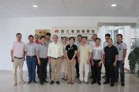 株洲市经信委党组成员、纪检组长张华一行到访我会