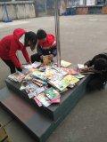 【捐书倡议】捐一份书香 留一片关爱——为湖南中小学生爱心捐书建立图书角的倡议