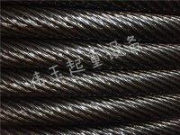 旋挖机钢丝绳35xk7+iwr