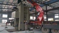 800吨冲床卸车下坑