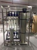 2吨反渗透直饮水设备