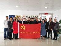 中共浙江省湖南商会支部委员会成立暨党员大会圆满召开