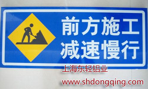 交通标牌铝板价格图片