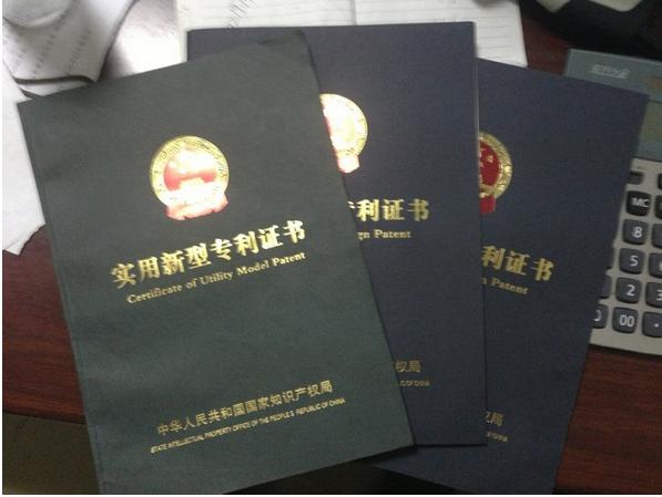 QQ图片20151229215741.png