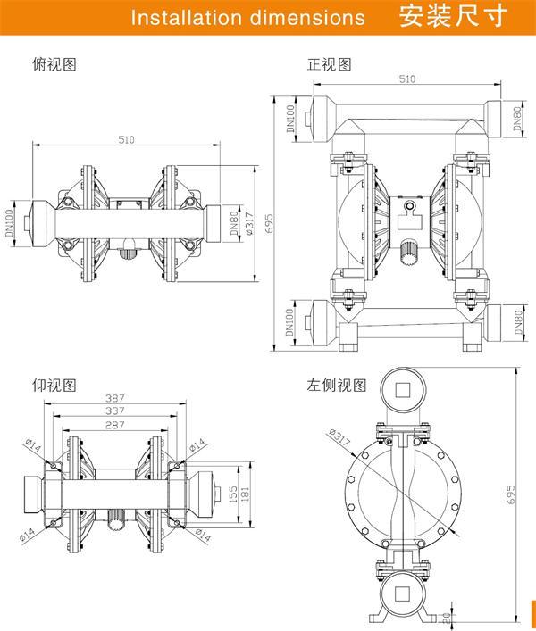 QBY3-80_看图王3.jpg