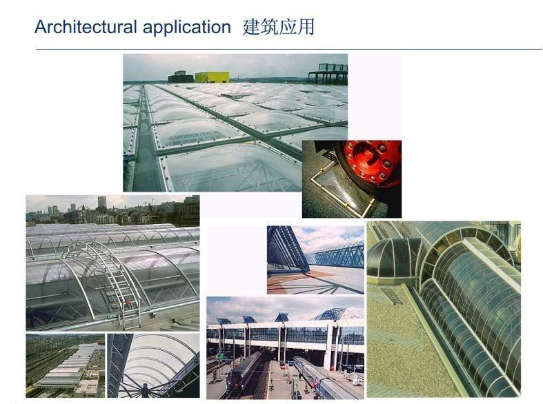 建筑应用2.jpg