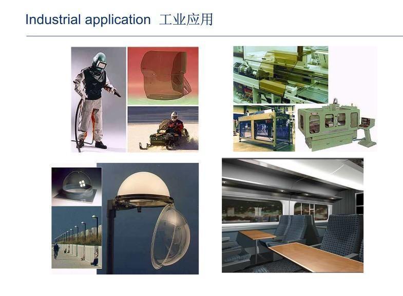 工业应用2.jpg