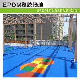 復合型EPDM運動場地