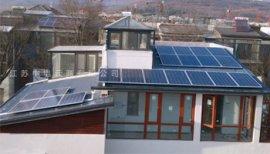 家庭户用平屋顶太阳能光伏发电系统