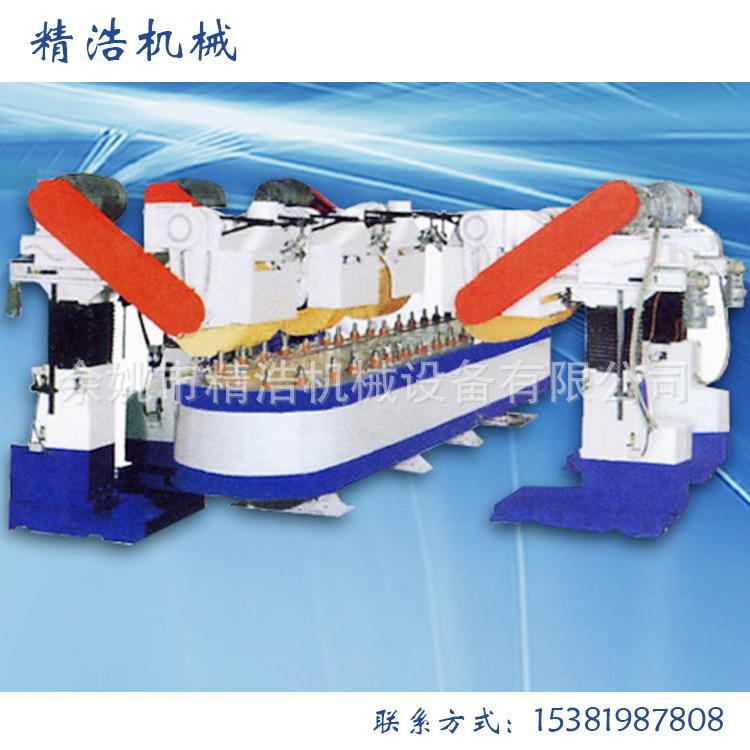 JH-138链条自动抛光机.jpg