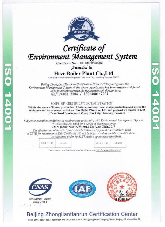 環境管理體系認證證書英文