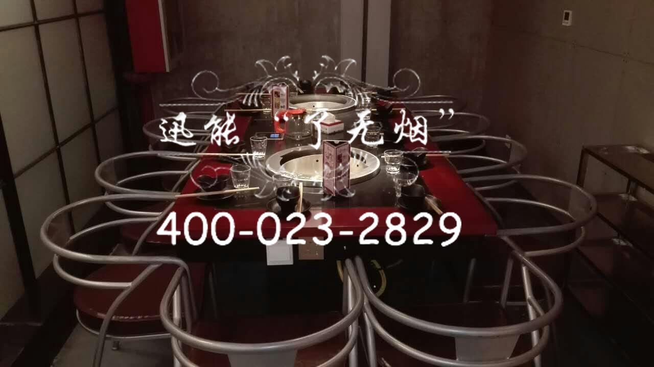 重庆无烟火锅桌厂家