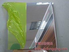 镜面铝板(价格面议)