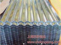 波纹铝板(价格面议)