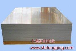3003合金铝板(价格面议)