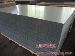1060纯铝板(价格面议)