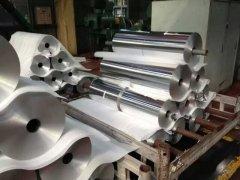 铝箔(价格面议)