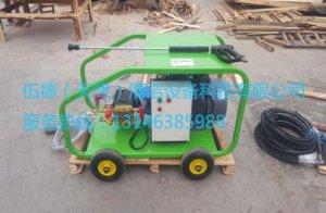 350公斤工业高压清洗机(进口部件,国内生产)