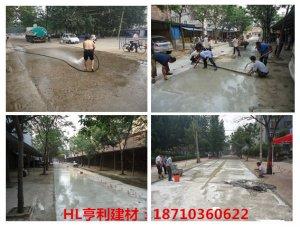 水泥道路修补(起砂、坑洼、裂缝)