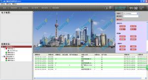 脉冲电子围栏——WY903管理软件